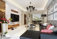 Living Room Dark Leather Bed Sofa Round Mirror Coffee Table Elegant Chandelier